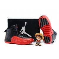 Kids Air Jordan XII Sneakers 206 Online
