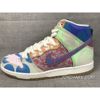 Nike SB What The Dunk High 918321-381 Mens Womens New Release