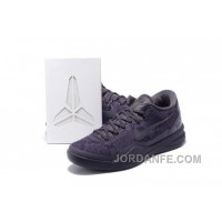 Kobe 8 Retired Commemorative Edition For Sale