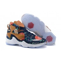 Nike LeBron 13 Grade School Shoes Floral New Release